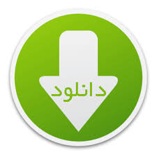چه کسی از وای فای(wifi) من استفاده میکند ؟ download