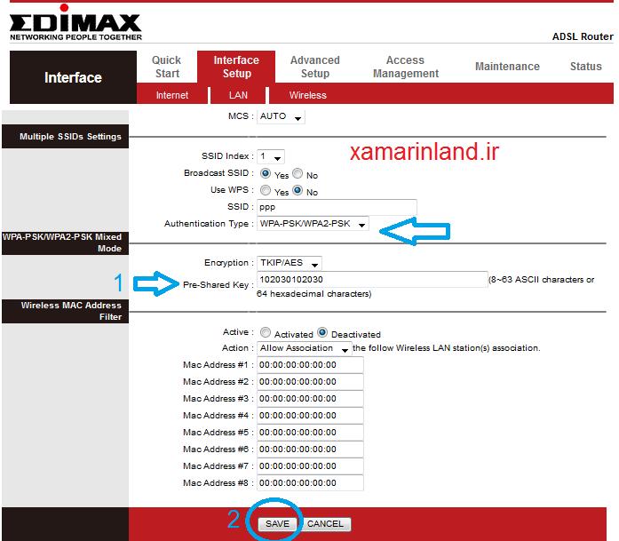 آموزش کانفیگ مودم EDimax ادیمکس و TP-Link تی پی لینک